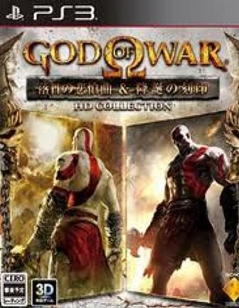 Cliquez ici pour voir LE TEST 3D DE GOD OF WAR HD 3D PS3