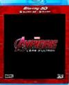 Avengers : L'ère d'Ultron Blu-ray 3D