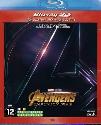 Avengers Infinity War Blu-ray 3D