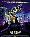 Pokémon - Détective Pikachu Blu-ray 3D
