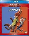 Zootopie Blu-ray 3D